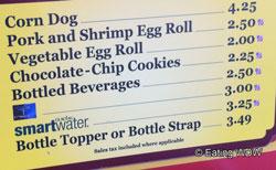Adventureland-Egg-Roll-Cart