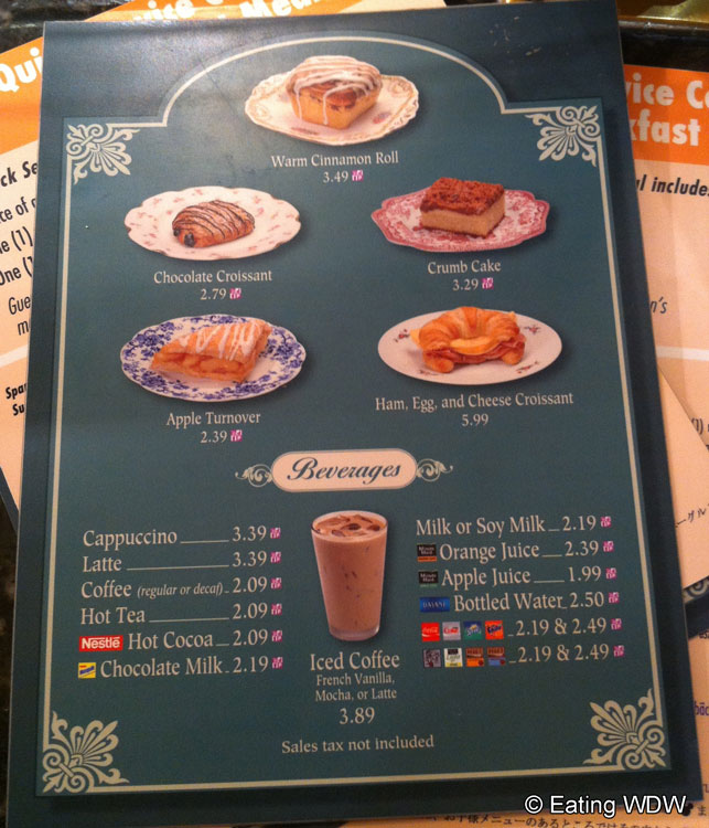 Main-Street-Bakery-Breakfast-Menu