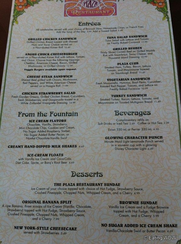 plaza-restaurant-8-25-11