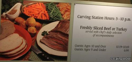Riverside mill carving station menu  eating wdw