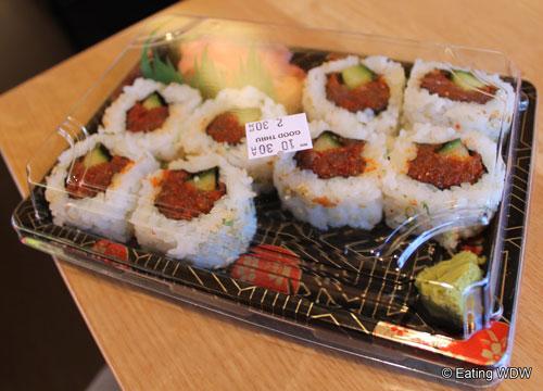 kg-spicy-tuna-roll