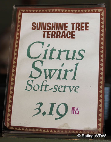 sunshine-tree-terrace-citrus-swirl-price-3-17-12