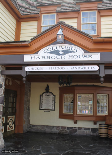 columbia-harbour-house