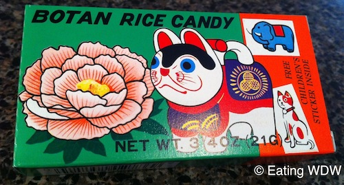 botan_rice_candy_box_2