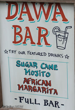 dawa-bar-featured-drinks-9-8-12