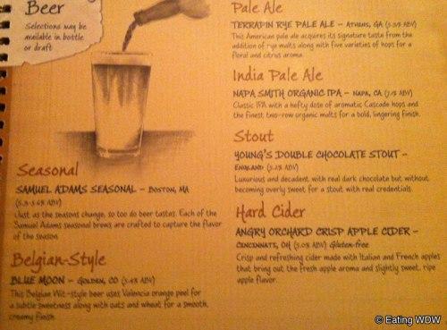 disney-lounge-beer-2-9-28-12-