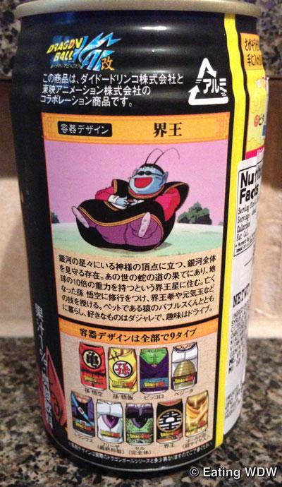 dydo-dragonball-king-kai-soda-info