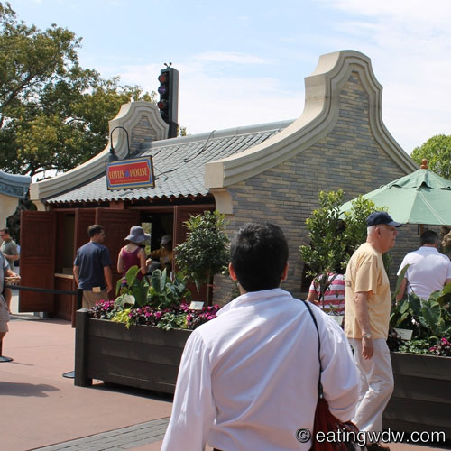 2013-flower-garden-lotus-house-kiosk