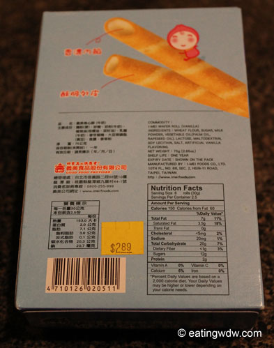 i-mei-wafer-roll-vanilla-box-back