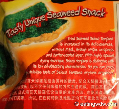 seleco-tempura-crispy-fried-seaweed-extra-cheese-flavour-info2