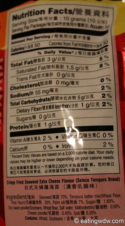 seleco-tempura-crispy-fried-seaweed-extra-cheese-flavour-ingredients