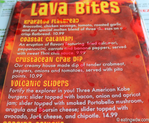 lava-lounge-lava-bites-close-1-61613