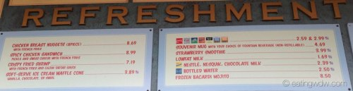 refreshment-port-menu-72013