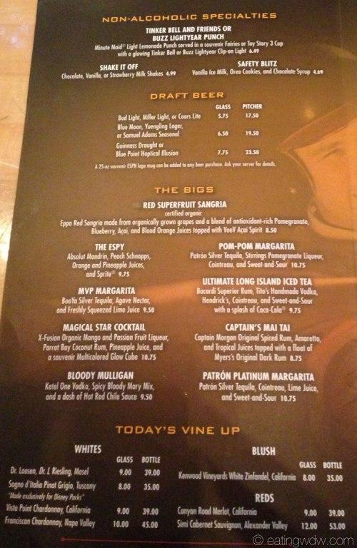 espn-club-menu1-81013