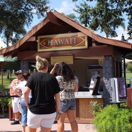 2013-Epcot-food-wine-Hawaii-kiosk