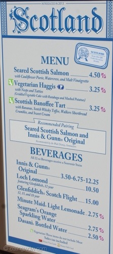 2013-Epcot-food-wine-Scotland-menu