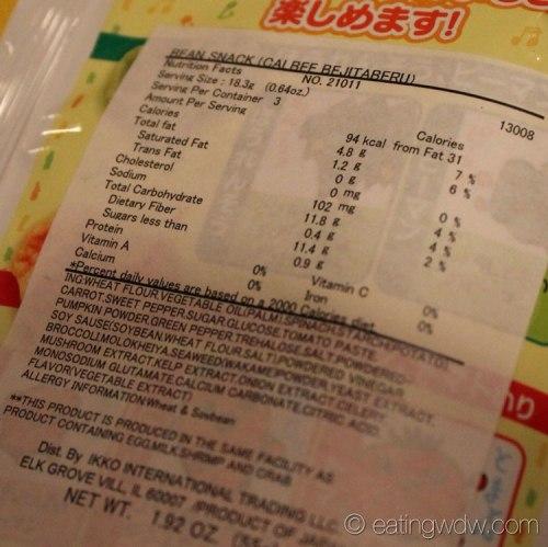 calbee-bean-snack-bejitaberu-nutrition-ingredients