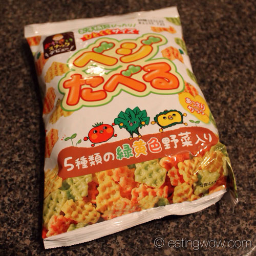 calbee-bean-snack-bejitaberu