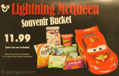 backlot-express-lightning-mcqueen-souvenir-bucket