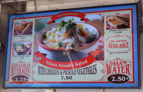 fantasy-fare-truck-menu-glass-noodle-salad-120713