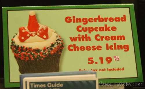 ... Studios' Gingerbread Cupcake with Cream Cheese Icing | Eating WDW