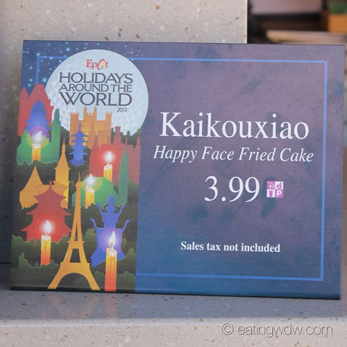 holidays-around-the-world-joy-of-tea-menu-kaikouxiao-120713