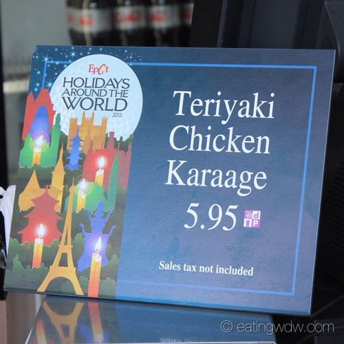 holidays-around-the-world-kabuki-cafe-teriyaki-chicken-karaage-sign