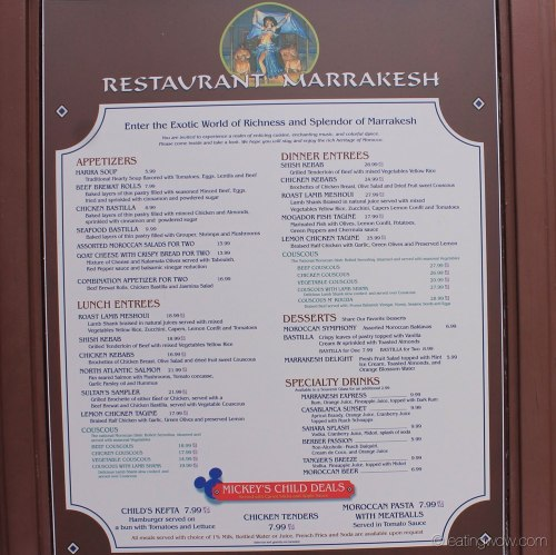 restaurant-marrakesh-menu-121413