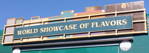 world-showcase-of-flavors-truck-sign