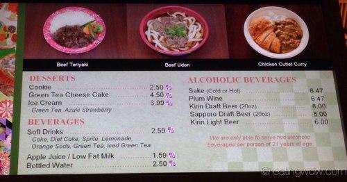 katsura-grill-menu-3-1714