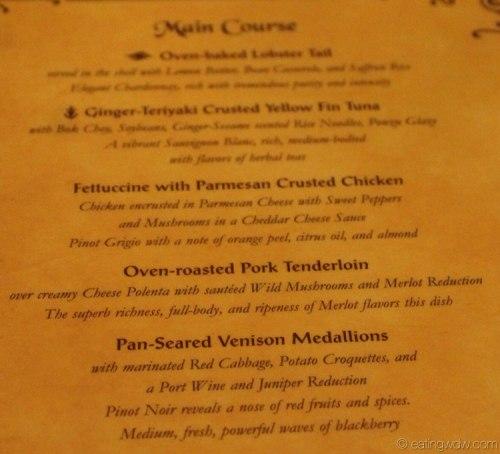 fantasy-captains-gala-dinner-main-course-12514
