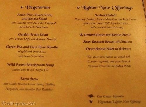 fantasy-captains-gala-dinner-main-course-2-12514