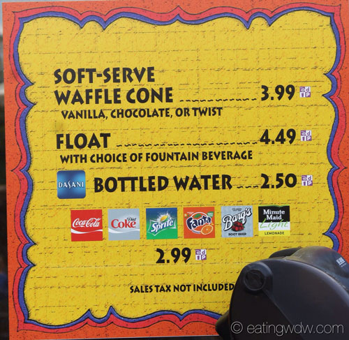 animal-kingdom-anandapur-ice-cream-truck-menu-6814