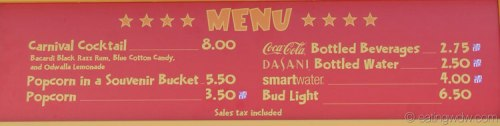 animal-kingdom-corn-ivores-menu-6814
