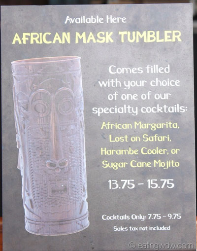 animal-kingdom-dawa-bar-african-mask-tumbler