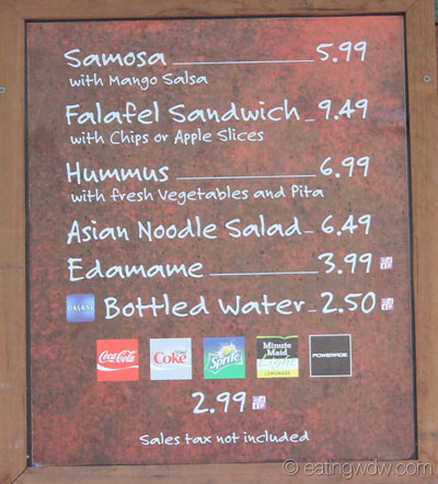 animal-kingdom-mr-kamals-menu-6814