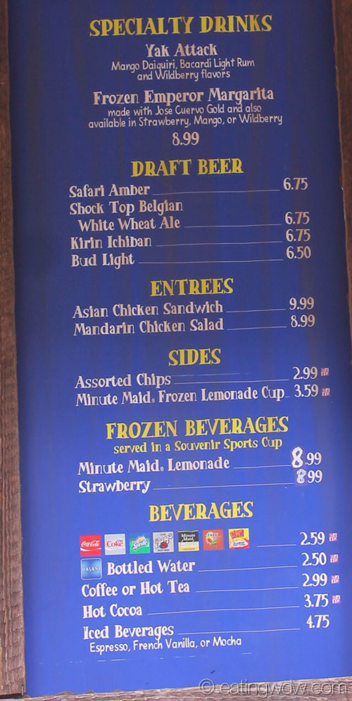 animal-kingdom-yak-and-yeti-quality-beverages-menu-6814