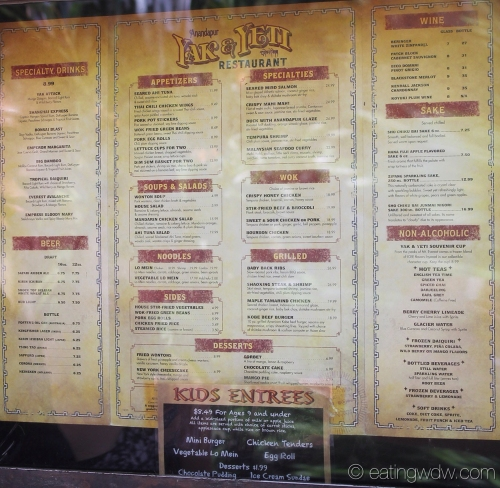 animal-kingdom-yak-and-yeti-restaurant-menu-6814