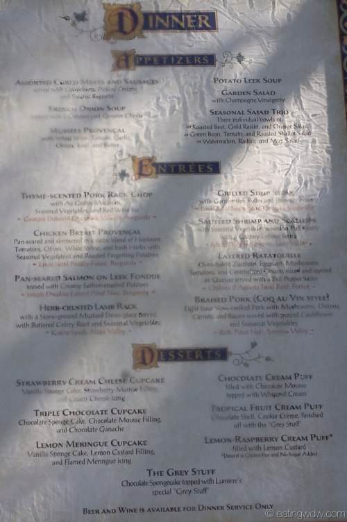 be-our-guest-dinner-menu-72614