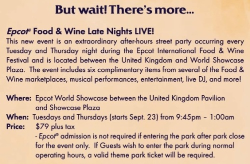 epcot food and wine late nights live