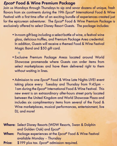 epcot food and wine premium package