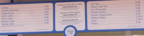 epcot-main-entrance-jofferys-coffee-espresso-pastries-menu-72714