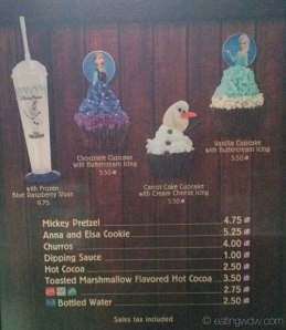 frozen-summer-2014-wandering-oakens-trading-post-menu