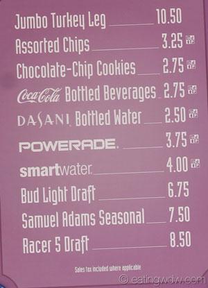 future-world-east-turkey-leg-beer-stand-menu-72714