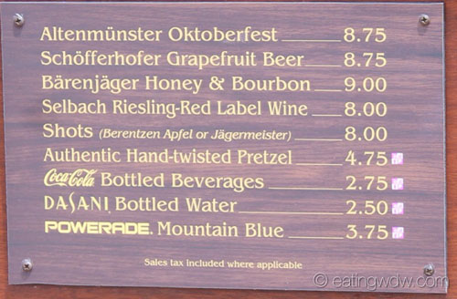 germany-beer-cart-menu-72714