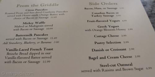 grand-floridian-cafe-breakfast-menu-7614-4