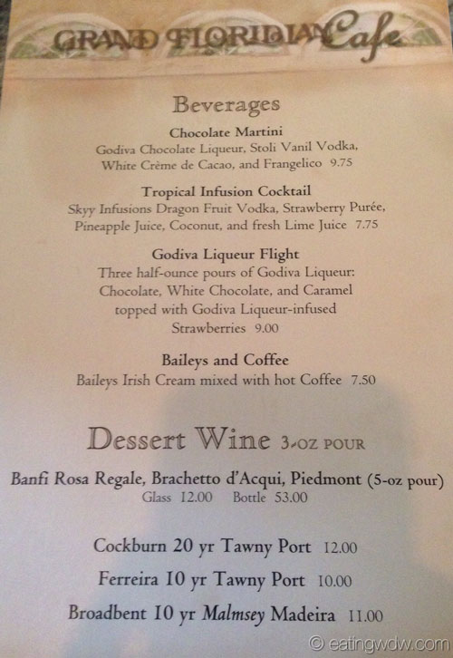 grand-floridian-cafe-dessert-drinks-menu-71914-3