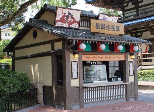 kabuki-cafe