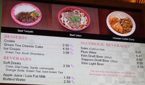 katsura-grill-menu-72714-3