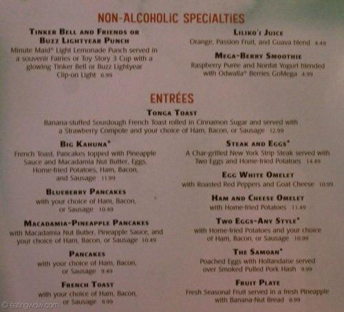 kona-cafe-breakfast-menu-72614-1